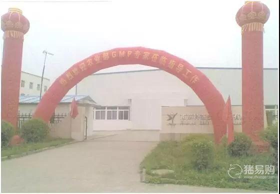 【喜讯】南京科杰生物技术有限公司强势入驻猪易购商城