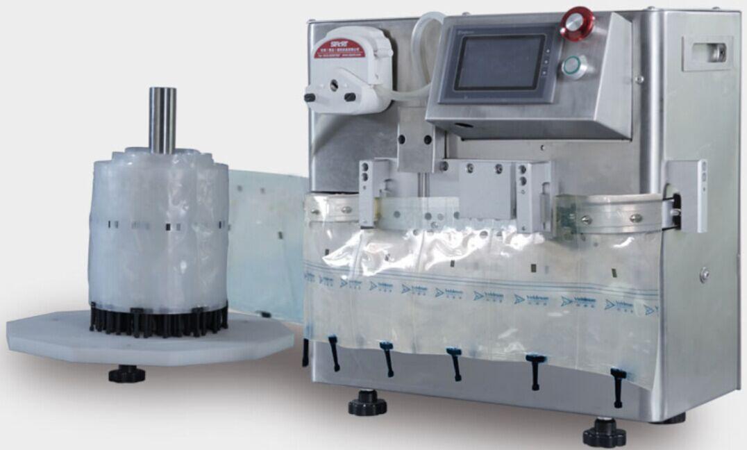 全自动精液分装机,全自动精液袋灌装机,半自动精液灌装机,精液自动分装