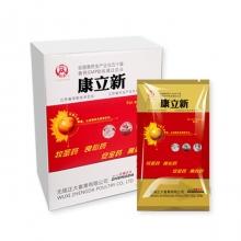 【无锡正大】   康立新 20%硫酸新霉素可溶性粉 100g*100