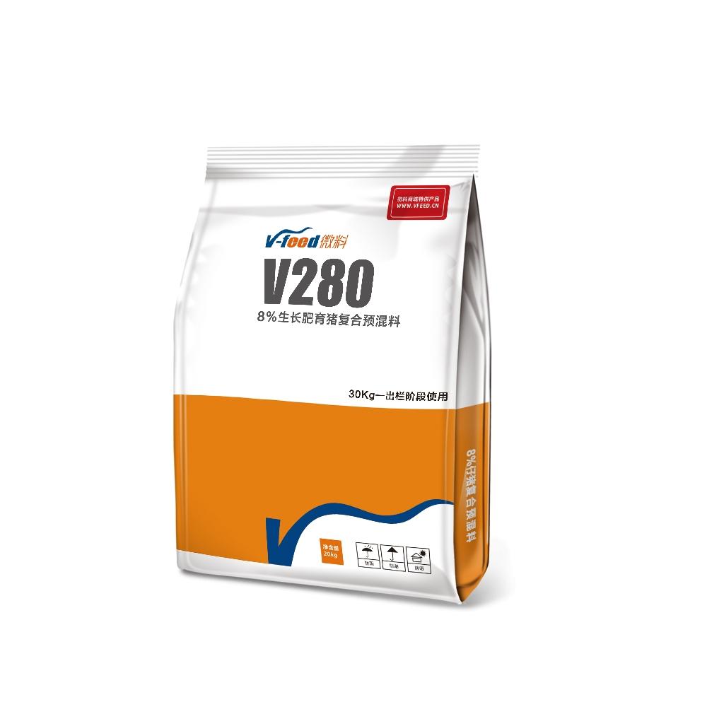 【微料】中草药8%生长肥育猪复合预混料 V280