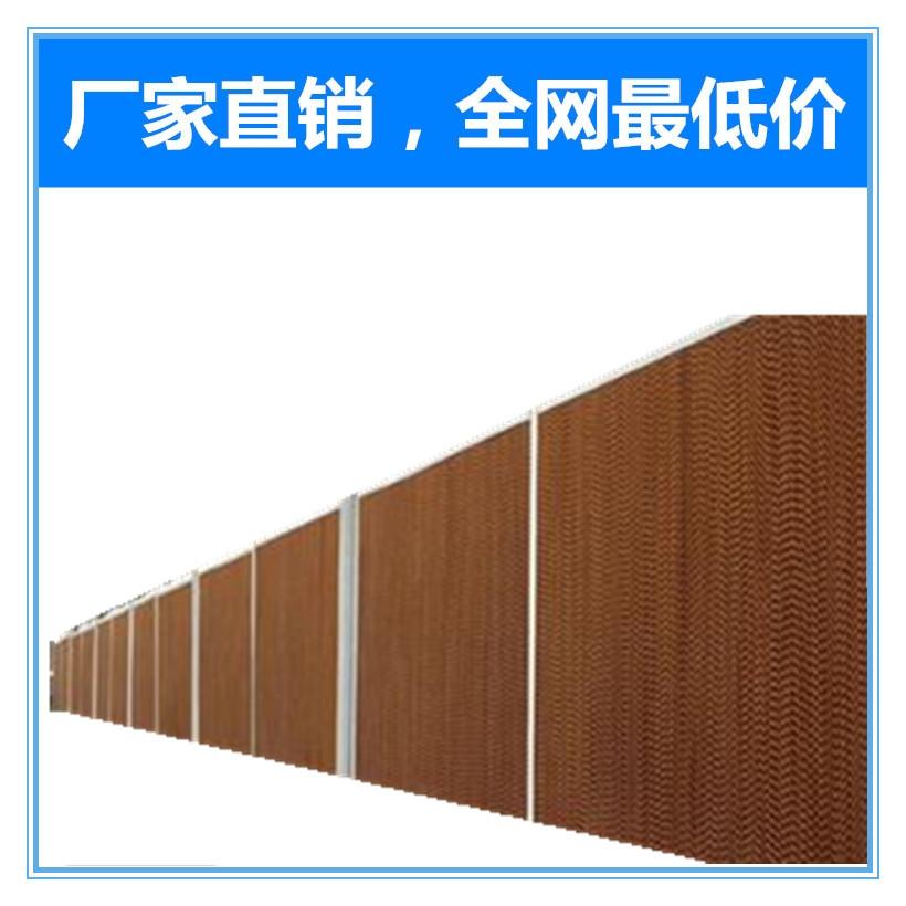 厂家供应镀锌板15cm蒸发降温水帘系统 车间厂房夏季制冷设