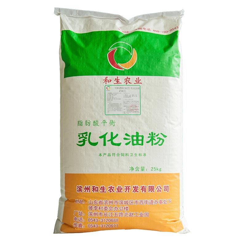 和生农业【超能力】母猪专用型乳化油粉 55型 脂肪粉 能量利来娱乐app 25kg/袋
