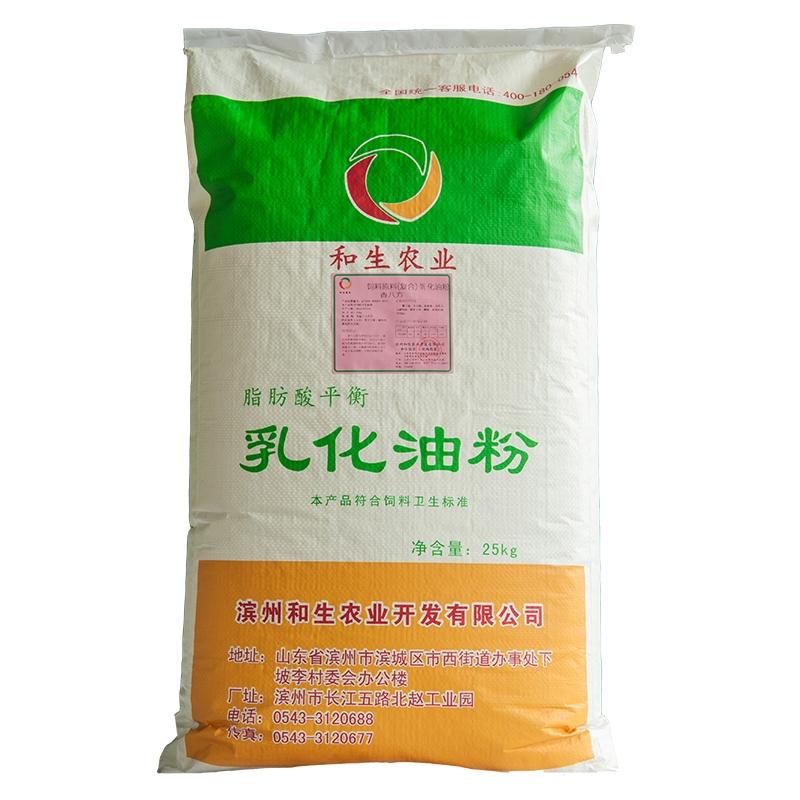 和生农业【香八方】乳猪专用型乳化椰子油粉 50型 脂肪粉 能量利来娱乐app 25kg/袋