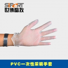 世博畜牧 pvc一次性采精手套