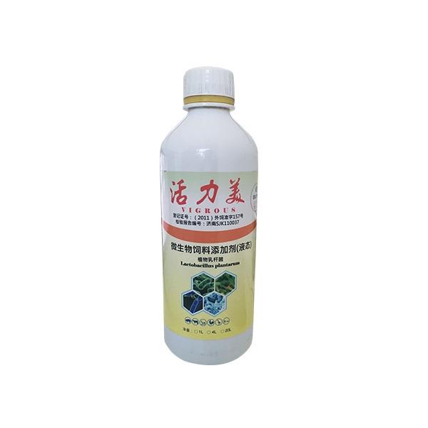 活力美系列 植物乳杆菌 微生物饲料添加剂 1L