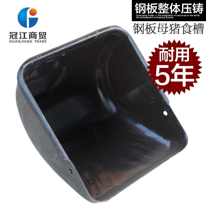 【冠江】新型母猪食槽 母猪下料槽 母猪利来娱乐app槽 产床料槽 大猪小猪补料槽