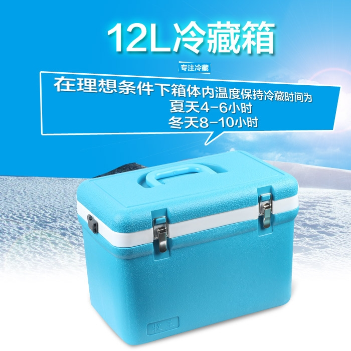 【冠江】背带式疫苗箱/恒温短途运输箱/12L疫苗冷藏包