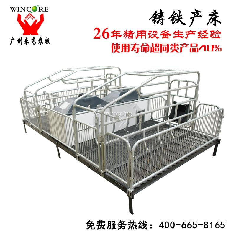 母猪产床 母猪分娩产床 自动化养猪设备 铸铁猪产床厂家