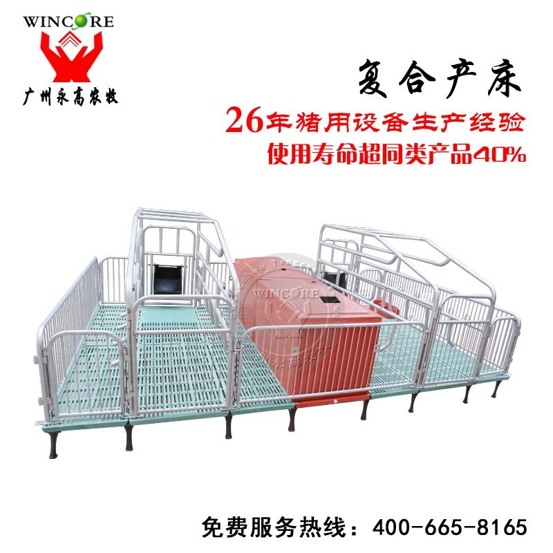 复合母猪分娩栏 猪用产床 母猪分娩产床 猪双体产床 养猪设备厂家
