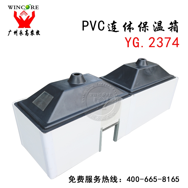 新型PVC连体保温箱 猪用仔猪箱 加厚猪产床专用保温箱仔猪保温箱