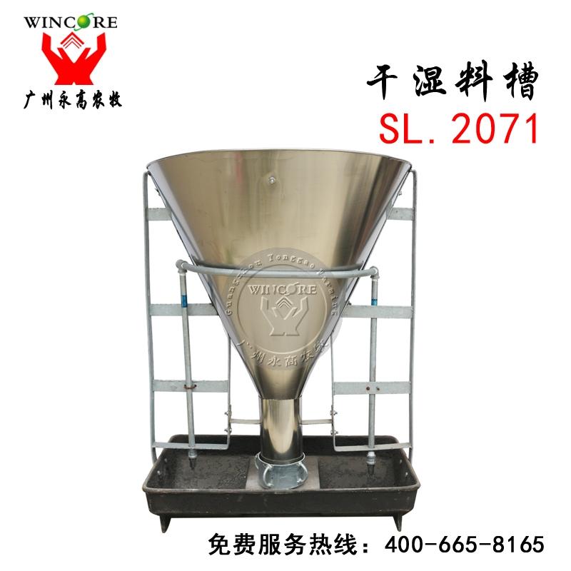 猪不锈钢干湿料槽 100公斤铸铁底 养猪设备促销 育肥料槽批发