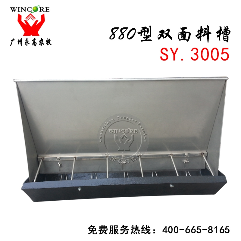 双面料槽 880型铸铁底 猪采食设备 养殖场专用饲喂 料槽