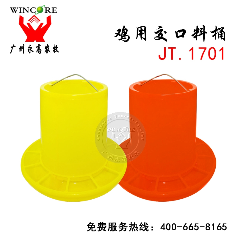 畅销出口型养鸡料筒 鸡用交口料桶 鸡用料筒 鸡料桶 鸡自动下料器