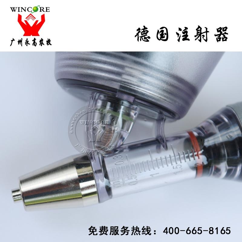 【广州永高】德国进口可调连续注射器 精准度高 超节省疫苗兽用连续注射器2ml  5ml