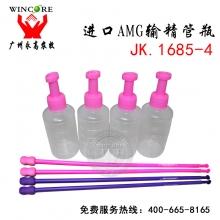 美国AMG输精管 进口输精管 深部输精管 经产初产输精管