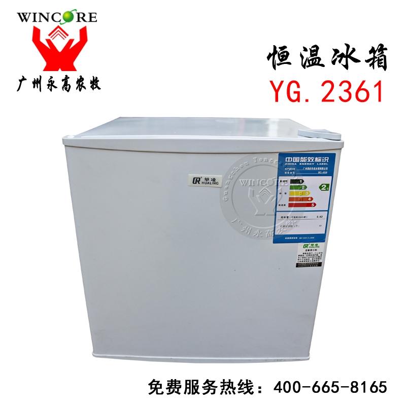 猪用精液保存17°恒温冰箱 人工受精全套设备 猪精液恒温箱