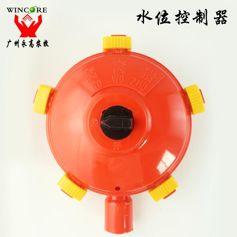 猪用水位控制器 自动饮水器 猪自动水位计 节水阀猪水位调节器