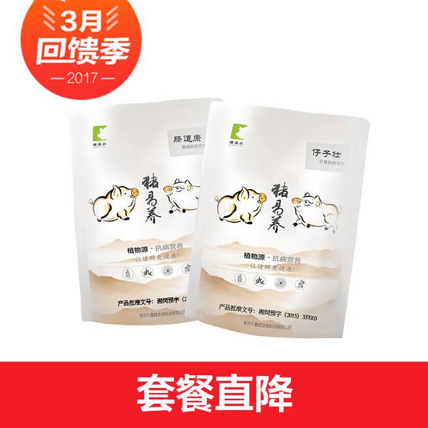 【猪易养】仔猪无泻套餐(仔子壮+肠道康)