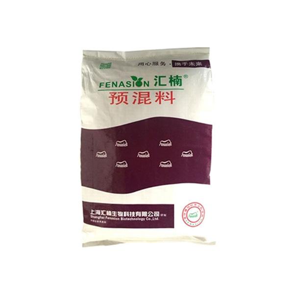 【上海汇楠 】 中猪W343 20kg   4%生长育肥猪前期复合预混合利来娱乐app