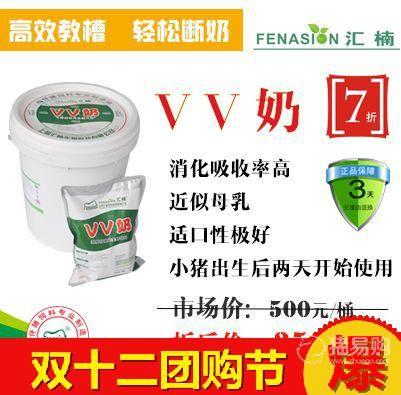 【上海汇楠 】VV奶 新一代乳猪母乳替代品 10kg
