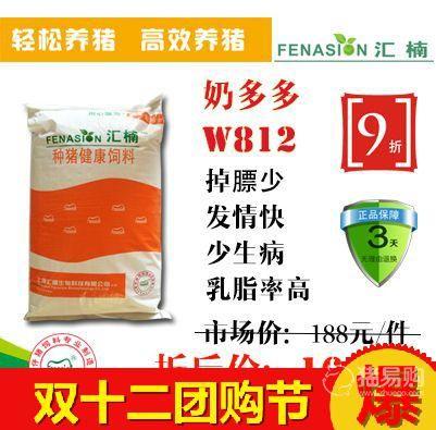 【上海汇楠】  奶多多W812 12%母猪哺乳期浓缩料 20kg