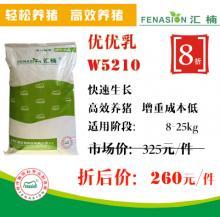 【上海汇楠】  优优乳W5210  加强型10%保育浓缩料
