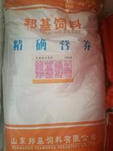 【邦基】邦基奶粉   只销售长春地区 ,其他地区有需求请先联系客服  20kg