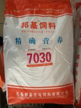 【邦基】  7030保育料     15kg