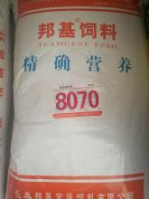 【邦基】   8070仔猪浓缩料    40kg