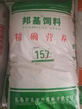 【邦基 】  157哺乳母猪浓缩料    40kg