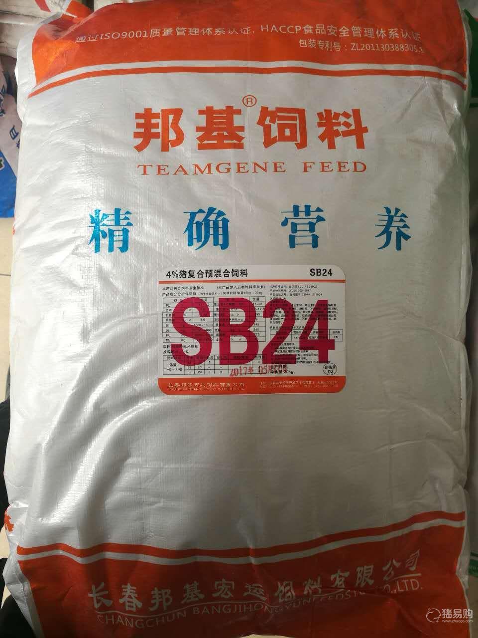 【邦基】   SB24小猪预混料    20kg