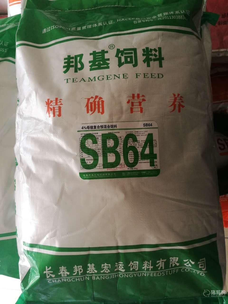 【邦基】   SB64怀孕母猪预混料    20kg