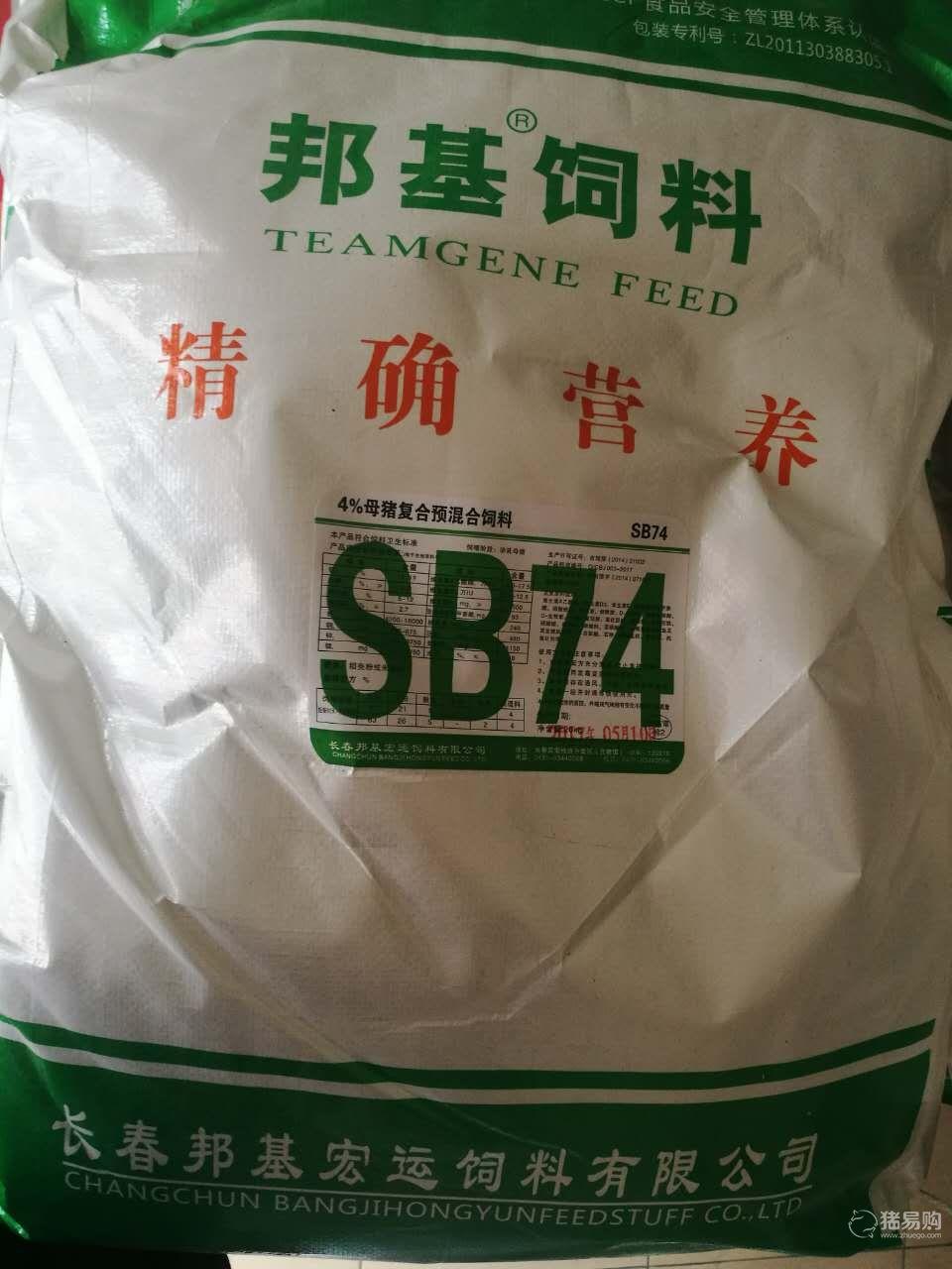 【邦基】   SB74哺乳母猪预混料
