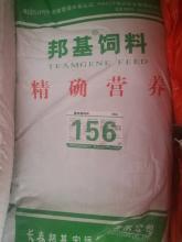 【邦基】   156怀孕母猪预混料     40kg