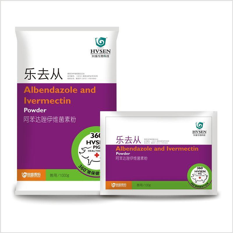 【回盛】 乐去从 阿苯达唑伊维菌素粉 抗虫谱广 杀虫彻底 1kg/袋