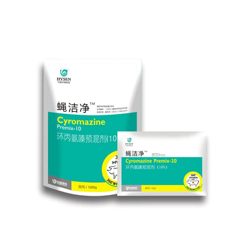 【回盛】 蝇洁净 10%环丙氨嗪预混剂 1000g/袋