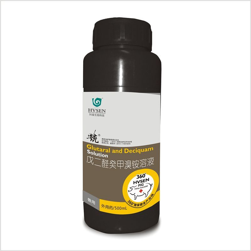 【回盛】 统 戊二醛癸甲溴铵溶液 养殖场设备器械高效消毒 500ml/瓶