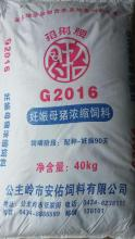 【安佑】    G2016  母猪妊娠浓缩利来娱乐app