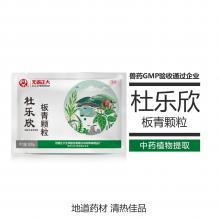 【无锡正大】杜乐欣 板青颗粒 100g*100 植物提取 兽药