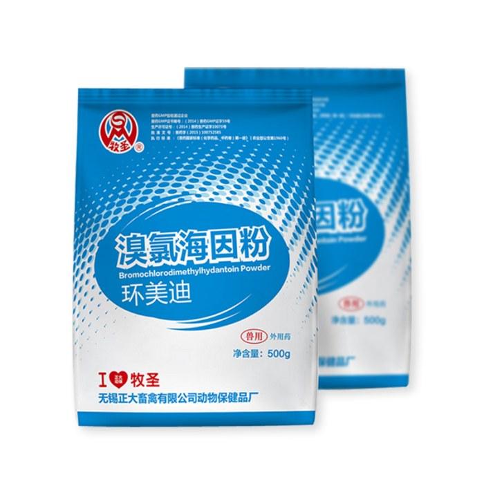【无锡正大】  环美迪 10%溴氯海因粉  500g*40