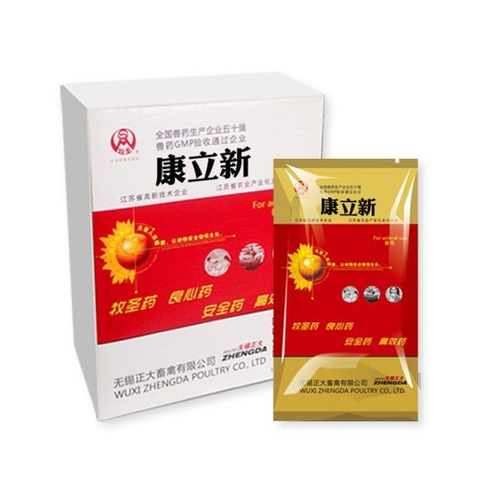 【无锡正大】   康立新 20%硫酸新霉素可溶性粉 100g*100包/箱