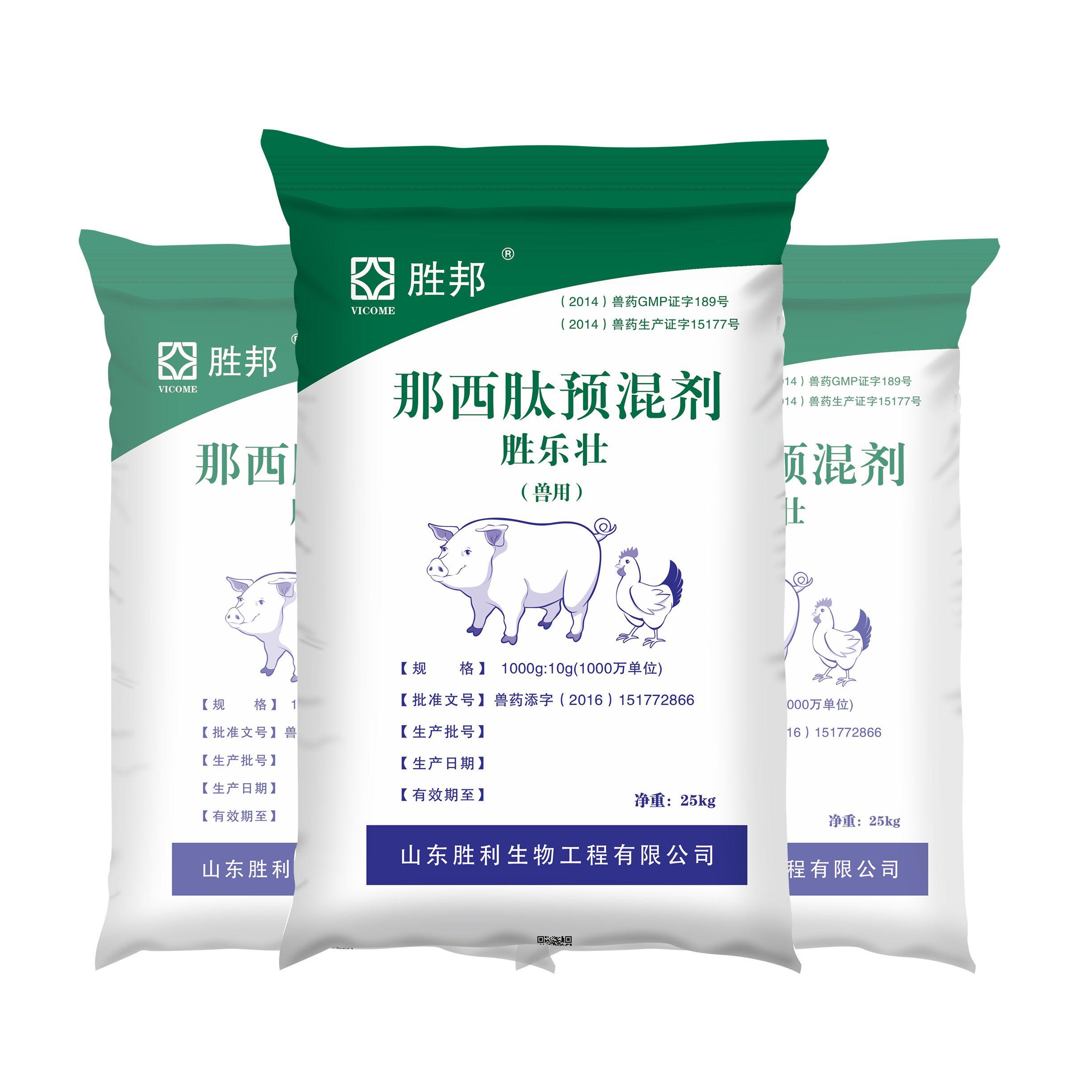 胜肽素(1%那西肽预混剂)