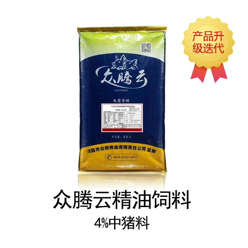 【众腾云】4%中猪预混料 精油利来娱乐app 20kg