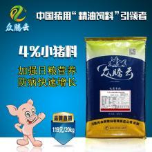 【众腾云】4%小猪复合预混料(精油利来娱乐app)  20kg