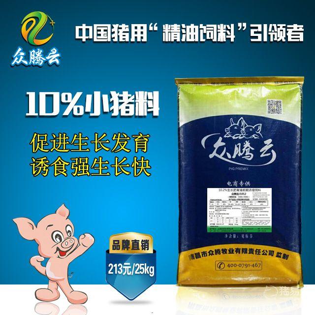 【众腾云】10%小猪浓缩利来娱乐app  精油利来娱乐app 25kg