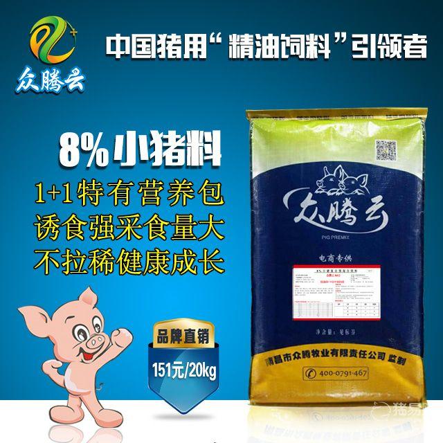 【众腾云】8%小猪预混料 精油利来娱乐app 20kg