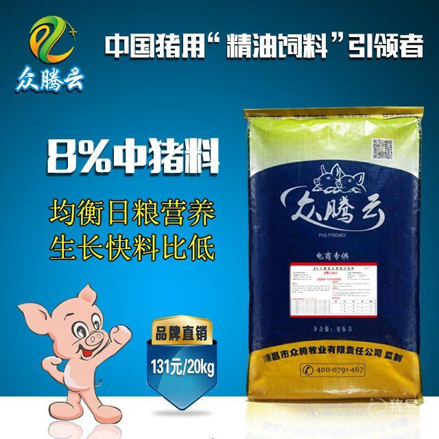 【众腾云】8%中猪预混料 精油利来娱乐app 20kg