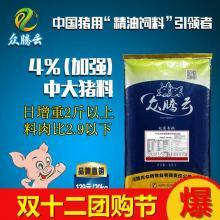 【众腾云】4%(加强)中大猪复合预混料(精油利来娱乐app) 20kg