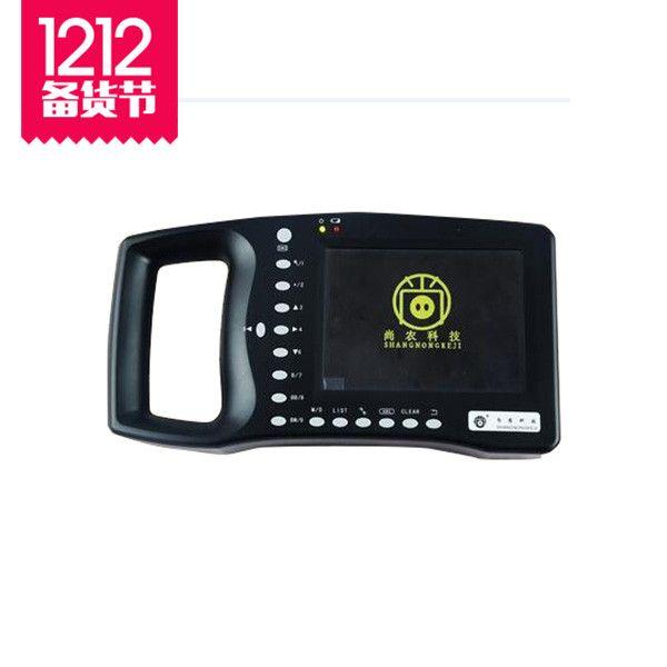 【双12备货节】尚农商贸 兽用B超机测孕仪  SN1800
