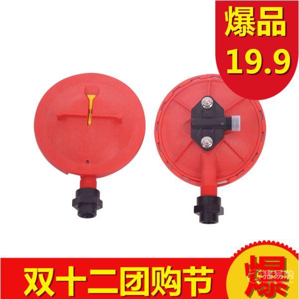 【尚农科技】节水阀 水位控制器